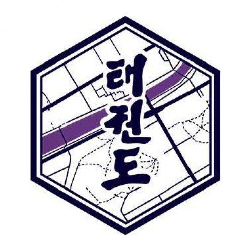 Turun ITF Taekwon-Do